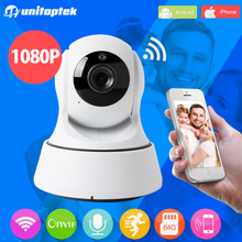 HD 1080P Wireless WI-FI IP Camera PTZ Night Vision IR 8M 2MP Smart Camera WIFI Two Way Audio Home CCTV Surveillance Camera