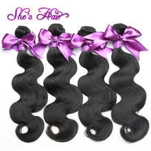 Affordable Unprocessed 7A Body Wave Indian Virgin Hair Bundles Natural Black 8-28 Inch Indian Body Wave Human Hair Extensions