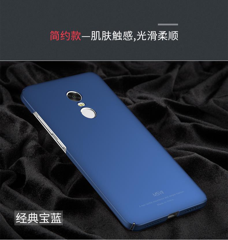 For Xiaomi Redmi Note 4 4X Case Cover (25)