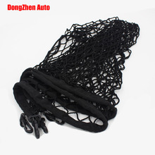Rear trunk net bag 1pc cargo net Rear Luggage Cargo Net Mesh Storage Holder 4 Hook black color SUV car protection