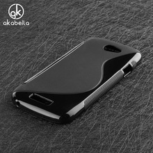 AKABEILA Phone Case For HTC One S Z520E G25 Desire V1 U Play Ultra U11 310 D310 D310W 820 D820U D820 D820T 820G 820G+ A9s Cover(China)