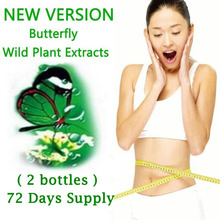 2 Bottles butterfly wild plant botanic extracts fat burner slimming effective advanced Weight Loss diet product 72 days supply