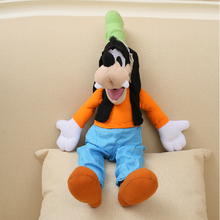 1pc 30cm Selling Plush Toy brinquedos Stuffed Animal,Goofy Dog, Goofy Toy Lovey Kawaii Doll Gift for Children