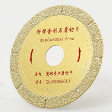 1PC Dremel Accessories 100mm Diamond Cutting Disc Glass Stone Grinding Polishing Saw Blade Wheel Abrasive Disc for Rotary Tool(China)