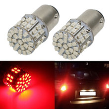 2PCS/Lot Durable 1157 BAY15D 50 LED SMD Red Car Auto Tail Stop Rear Brake Parking Lights Lamp Bulb DC12V Free Shipping