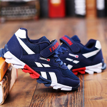 2017 New Children Shoes Boys Sneakers Girls Sport Shoes Size 26-37 Child Leisure Trainers Casual Breathable Kids Running Shoes