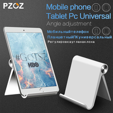 pzoz mobile phone holder desktop fold Portable Adjustable for iphone Samsung Xiaomi tablet ipad universal desk stand pop sockets