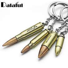 Four Size Bronze Gun Bullet Key Chains Rings Holder Vintag Creative Gift Bag Pendant Keyrings KeyChains For Car K295