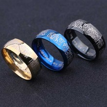 Women Men Black Blue Gold Color Muslim Islam Rings 8MM Stainless Steel Religion Rings(China)