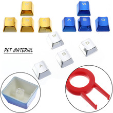 Backlight Keyboard Metal Coating PET Keycap AWSD QERF Forward Back Left Right Keys With Key Caps Puller For Mechanical Keyboard(China)