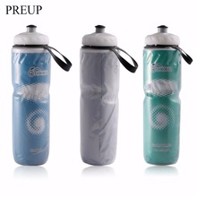 PREUP 710ML 24oz Portable Outdoor Bike Bicycle Cycling Sports Drink Jug Water Bottle Insulated Tour De France Bicycle Bottle(China)