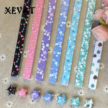 315 pcs/lot Lucky Star Origami Star Paper 7 Color DIY Paper Folding Origami Lucky Stars Christmas Gift Valentine's Day Gift