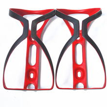 2pcs super light Bicycle Bottle Holder  Full Carbon Fibre Bottle Cage Bicycle Bike Cycling MTB Water Holder Mount Accessories