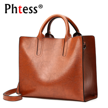 2017 Female Large Capacity Tote Bags Brown Luxury Leather Handbags Women Bags Designer Sac a Main Ladies Vintage Bolsa Hand Bag(China)