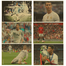 FIFA World Player of the Year cristiano ronaldo poster Wall Sticker Football Real Madrid paper poster Kid Bedroom ronaldo 7(China)