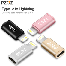 PZOZ Type C USB Adapter to Lightning for iPhone Cable Converter USB Charger&Sync Data Cable for iPhone 7 6 5 iPad Air Type-c OTG