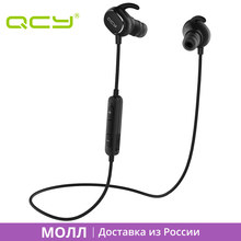 MALL QCY QY19 sports earphones bluetooth wireless headset IPX4 sweatproof earbuds for iphone ipad android samsung xiaomi
