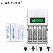 4 slots AA AAA NIMH nicd quick charge battery intelligent charger with LCD display+2 pcs AA batteries+2 pcs AAA batteries