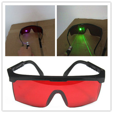 Laser Safety Glasses  purple blue 190nm-540nm Welding Laser IPL beauty instrument protection eyewear Eye protective glasses
