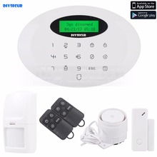 DIYSECUR 433MHz Wireless&wired GSM Burglar Intruder Alarm System With Touch Keypad(China)