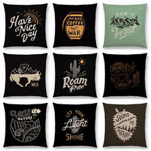 Great Nature Adventure Camp Explore Roam Freedom Hike Seek Wild Stormy Light Shine Cushion Cover Decor Sofa Throw Pillow Case