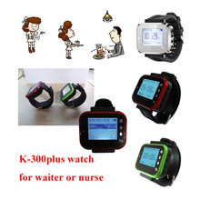 CE passed wireless restaurant waiter calling system Sound and vibrating waiter watches Pager System