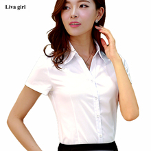 Short Sleeve Blouses Shirts Women Summer 2017 Female Fashion White Bottoming shirt Spring Large size Tops Femme business wear
