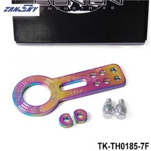 TANSKY - Neochrome Universal Anodized Front Tow Hook Billet CNC Aluminum Towing Kit For JDM Racing TK-TH0185-7F