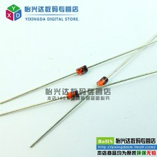 1N4764 DO-41 1W 100V Zener diode --YXDDZ(China)