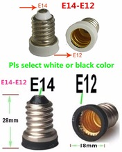 50pcs PBT E14 To E12 or E12 To E14 Lamp Holder Adapter For Led Light Made In China(China)