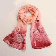 Echarpes Silk Scarf for Women Magpies Primula Print Soft Neck Scarf Shawl Fulares Mujer #2458