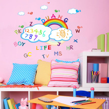 Foreign Trade Explosion Models  Children's Room Wall Stickers Home Stickers Whiteboard Teaching Children's Educational Rainbow