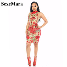 Buy SexeMara 2018 summer mesh embroidery bandage dress vintage plus-size sexy sleeveless mini dresses women club wear D59-AA58 for $14.69 in AliExpress store