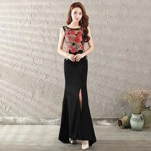2017 Black Cheongsam Sexy Long Qipao Chinese Traditional Dress Party Dresses  Evening Dress China Clothing Store 5d476858c81b