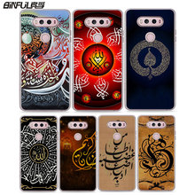 BiNFUL The Quran Arabic Only Printed hard clear phone Case cover for LG G6 G5 G4 G3 V10 V20 K10 K8 2017 K5 K4 K3(China)
