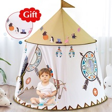 YARD Kid Tent House Portable Princess Castle 123*116cm Present Hang Flag Children Teepee Tent Play Tent Birthday Christmas Gift(China)