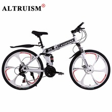 Altruism A9 21 Speed Mountain Bike Folding Bicycles Bikes 26 inch Aluminum Alloy Wheels Bikes White Frame Road Bike