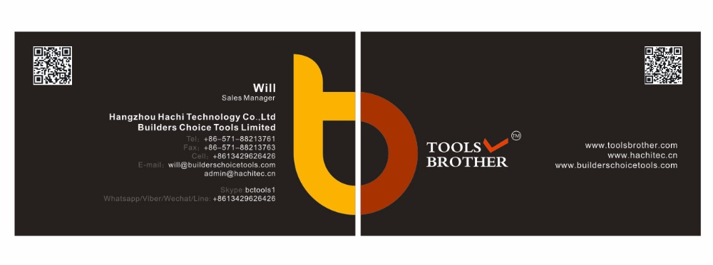 name card-Will-1