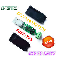 USB 2.0  to RS485  Serial Converter Adapter CP2104  SN75176 double protection FUSE  +  TVS stable than FT232