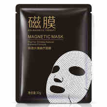 BIOAQUA Magnetic Face Mask No Need Clean Facial Mask Nourishing Brighten Skin moisturizes contractive Skin Care(China)