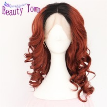Synthetic Lace Front Wig Black Ombre red-brown Glueless Heat Resistant Hair Synthetic Lace Front Party wig for women present