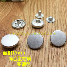 Free Shipping 30 pcs/lot 15mm matte silver zinc alloy metal snap button press button garment bag wallet accessory DIY
