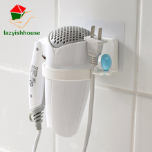 Plastic Hair Dryer Holder Hair Blower Bracket Decorative Suction Cup Wall Mounted Bathroom Shelves Storage Accessories Organizer