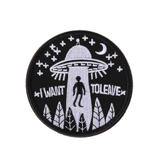 8CM*7.8CM Embroidered Iron On Patches White Line I want to leave Space Embroidery DIY Garments Shoes Bags Accessories(China)