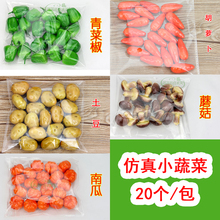 Small foam fake vegetables pumpkin model kitchen cabinet child props decoration(China)