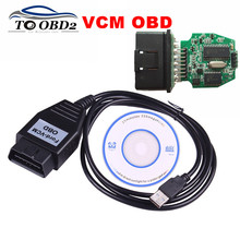 Super FoCOM OBD2 Code Reader For Ford VCM OBD MINI Version Auto Diagnostic Scanner Multi-Language For Ford/Mazda Replace VCM2