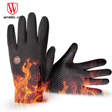 Cycling gloves mtb full finger winter autumn waterproof touch screen road mountain bike bicycle gloves gel biking clothings 2016