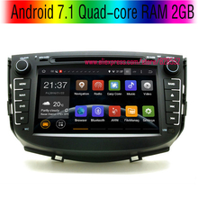 free shinpping Android 7.1 Quad-core RAM 2GB Car DVD Player For Lifan X60 With 3G/wifi USB GPS BT GPS RADIO