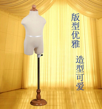 Clothing costumes model doll soft body bust rack model,Child /Children Mannequin Manikin Kid Dress Form Display+Round baseM00043