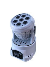 mini led moving head light 7*12w led moving head wash rgbw 4in1 leds for dj lighting equipment